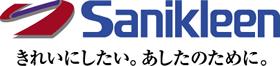 サニクリーン東京